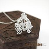 銀飾純銀項鍊 潘朵拉的秘密 仙杜拉 皇冠南瓜馬車 可打開 滿滿鑽球 925純銀寶石單墜 KATE銀飾