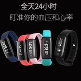 測量智能手環心率血壓運動手環計步器手表男女健康手環小米2蘋果華為tz8851【棉花糖伊人】