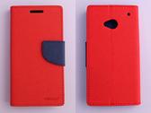 MERCURY NEW HTC One (HTC X810e)/One 4G LTE 側掀式手機保護皮套 變色三代 4色可選