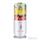 榨汁機 九陽榨汁機家用小型便攜式水果電動榨汁杯果汁機迷你多功能炸果汁 阿薩布魯