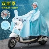 遇水開花電動車雨衣單人騎行成人厚摩托車女時尚電瓶車防暴雨雨披  英賽爾3