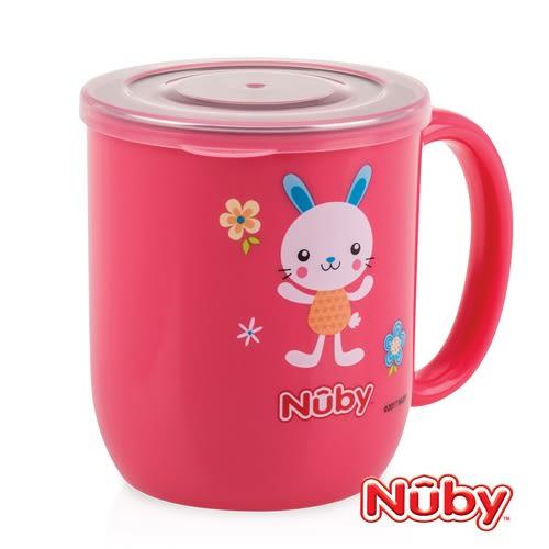 Nuby 不銹鋼喝水杯 (粉)