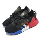 adidas 休閒鞋 NMD_R1 V2 PARIS 黑 紅 藍 男鞋 Boost 愛迪達【ACS】 FY2070