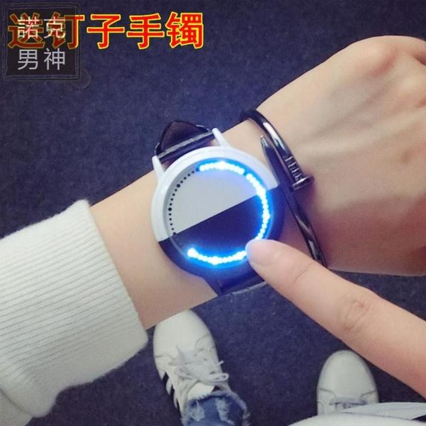 電子手錶 女學生電子手錶男智能創意個性發光led觸屏簡約黑白情侶錶 全館免運