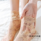 3雙裝 蕾絲襪子女中筒花邊日系網紗短襪性感鏤空復防滑船襪【時尚大衣櫥】