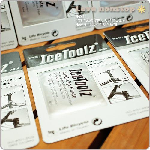 ☆樂樂購☆鐵馬星空☆IceToolz 碳纖維零件止滑劑/C145/適用座管/立管/龍頭*(P47-033)