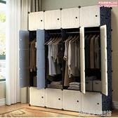 簡易衣櫃組裝塑料衣櫥臥室省空間宿舍儲物櫃子簡約現代經濟型衣櫃 YDL