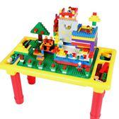 【優選】兼容樂高積木桌多功能兒童玩具桌組裝