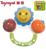 *babygo*Toyroyal 樂雅-花果手搖鈴(可微波消毒)