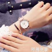 手錶 森女繫手錶女學生韓版簡約休閒大氣時尚潮流ulzzang櫻花粉少女心 阿薩布魯