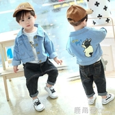 寶寶外套 男童牛仔外套春秋韓版小童洋氣兒童夾克嬰兒秋裝寶寶外套男歲『快速出貨』