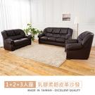 【時尚屋】[FZ8]佐伊1+2+3人座獨立筒乳膠柔韌皮沙發FZ8-115免組裝/免運費/沙發