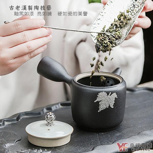 ★堯峰陶瓷★中式旅行茶具組 漢方一壺+四杯+茶盤(水立方)單入組   背包客旅行好夥伴