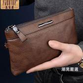 男士休閒信封包頭層皮質軟皮手包男皮質大容量手拿包男青年
