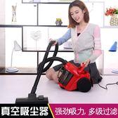 吸塵器家用大功率手持迷你靜音強力小型地毯除吸塵機WY【萌森家居】
