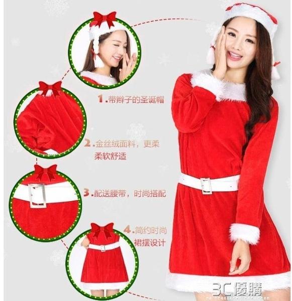 聖誕裝飾品成人男裝女裝節日晚會服飾聖誕老人演出服均碼五件套 元旦節全館免運