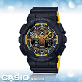 CASIO 手錶專賣店 CASIO G-SHOCK_GA-100BY-1A_200米防水_耐衝擊_世界時間_黃黑配