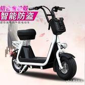 女士哈雷電瓶車成人電動滑板車城市鋰電自行車真空寬胎代步電動車 js9604『Pink領袖衣社』