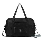 防水布包包旅行包行李收納袋行李袋手提包【邻家小鎮】