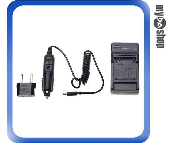 【3件任選88折】GoPro Hero 3 電池充電器 車充 轉接頭(83-0040)