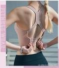 運動內衣女dcw運動內衣女防震跑步聚攏定型防下垂健身文胸訓練美背瑜伽 大宅女韓國館