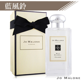 Jo Malone 藍風鈴香水(100ml)【美麗購】