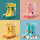 兒童雨鞋男童女童防滑水鞋寶寶雨靴幼兒防水膠鞋【奇趣小屋】