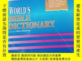 二手書博民逛書店WORLDS罕見BIBLE DICTIONARYY239140