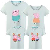 親子裝。佩佩豬樣式圓領短袖T恤(爸媽款)  *繪米熊童裝*(AB70402)