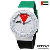 ATOP 世界時區腕錶|24時區國旗系列 - VWA-UAE 阿聯酋