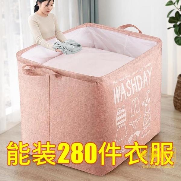 收納袋子防水防潮衣物衣服整理裝棉被子大號袋【輕奢時代】