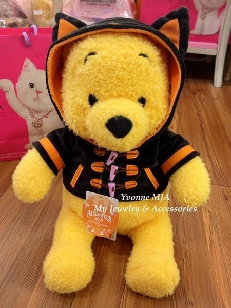 *Yvonne MJA*東京迪士尼限定正品 小熊維尼 2018年 萬聖節絕版款娃娃