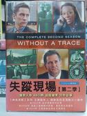 R16-004#正版DVD#失蹤現場 第二季(第2季) 6碟#影集#影音專賣店