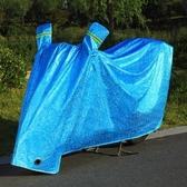 電動摩托車遮雨罩蓋布車罩車衣套電瓶防曬防雨罩通用加厚隔熱罩子