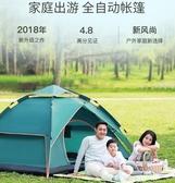 帳篷帳篷戶外3-4人全自動二室一廳家庭雙人2單人野營野外加厚防雨露營xw