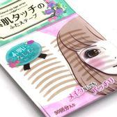 日本極細膚色雙眼皮貼 素肌肉色蕾絲網狀 自然隱形【全館89折低價促銷】