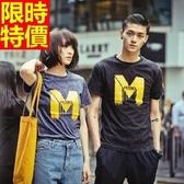 T恤-情侶裝-水洗做舊字母M男女純棉短袖上衣(兩件)2色68r39【巴黎精品】