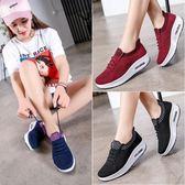 輕盈透氣飛織網面氣墊搖搖鞋襪套鞋 厚底運動慢跑鞋5色