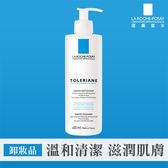 理膚寶水 多容安清潔卸妝乳液400ml