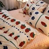 1.2米床三件套卡通水洗棉床上用品宿舍被套床單三件套【倪醬小鋪】