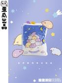 歪瓜出品食夢貘抱枕書本可愛抱著毛絨玩具床上睡覺的公仔卡通玩偶 ATF 童趣