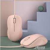 滑鼠 滑鼠有線靜音無聲商務家用辦公室USB外接筆記本電腦臺式女 原本良品