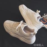 老爺鞋 夏季白色透氣網鞋男士小白鞋韓版潮流男鞋學生運動休閑百搭老爹鞋 布衣潮人
