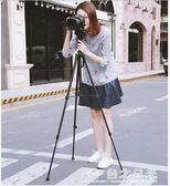 相機支架偉峰3520單眼相機三腳架攝影攝像便攜微單三角架手機自拍直播支架  台北日光NMS
