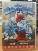 影音專賣店-B12-005-正版DVD【藍色小精靈1】-卡通動畫-國英語發音