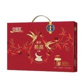 白蘭氏冰糖燕窩禮盒70g x6瓶【愛買】