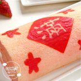 糖果貓烘焙.幸福滿滿蛋糕捲(420g/條)﹍愛食網