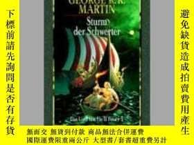 二手書博民逛書店Sturm罕見der Schwerter. Das Lied v