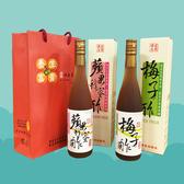 【2020中秋團購】宗鴻 鮮果釀造醋 ( 4瓶一箱含運 )