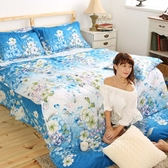 #UAA022#舒柔超細纖維6x6.2尺雙人加大舖棉兩用被套+鋪棉床罩+抱枕+歐式與美式枕套八件組